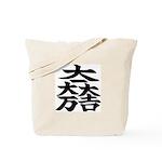 The SAMURAI's Symbol designed BAG