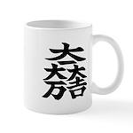 The SAMURAI's Symbol designed Mug