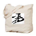 The SAMURAI Symbol Tote Bag