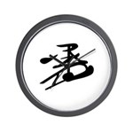 The SAMURAI Symbol Wall Clock