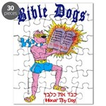 BIBLE DOGS Puzzle