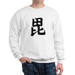 The SAMURAI's symbol designed Sweatshirt