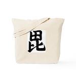 The SAMURAI's symbol designed Tote Bag