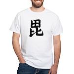 The SAMURAI's symbol designed White T-Shirt