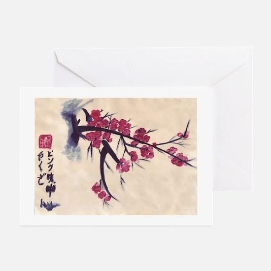 Chinese Brushwork Greeting Cards (Pk of 10)