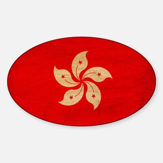 Hong Kong Flag Sticker (Oval)