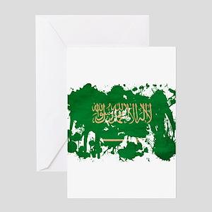 Saudi Arabia Flag Greeting Card