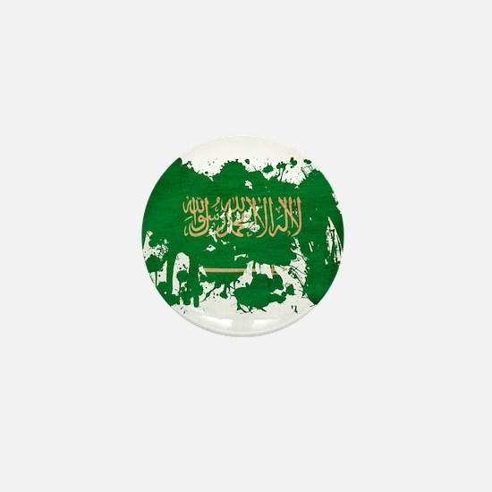 Saudi Arabia Flag Mini Button