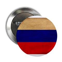 Russia Flag 2.25