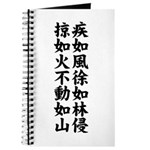 The SAMURAI's symbol designed Journal