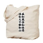 The SAMURAI's symbol designed Tote Bag