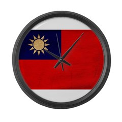 Taiwan Flag Large Wall Clock