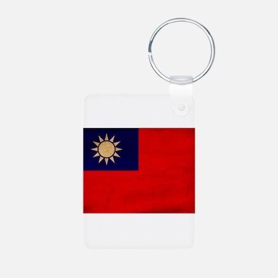 Taiwan Flag Keychains