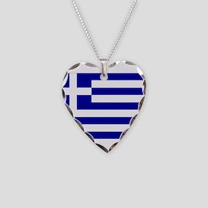 Greece Flag Necklace Heart Charm