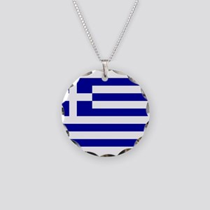 Greece Flag Necklace Circle Charm