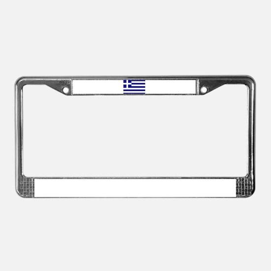 Greece Flag License Plate Frame