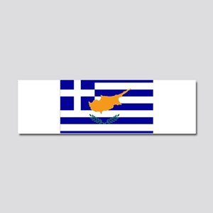 Greek Cyprus Flag Car Magnet 10 x 3