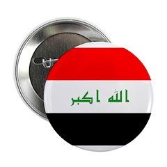 Iraq Flag 2.25