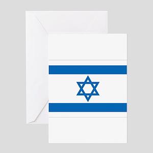 Israel Flag Greeting Card