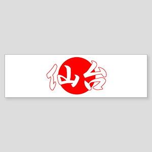 Sendai Bumper Sticker