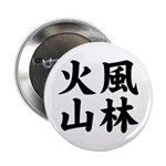 The SAMURAI's symbol designed Button