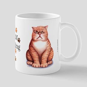 I AM Smiling Mug