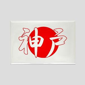 Kobe Rectangle Magnet