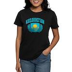 Kazakhstan Women's Dark T-Shirt