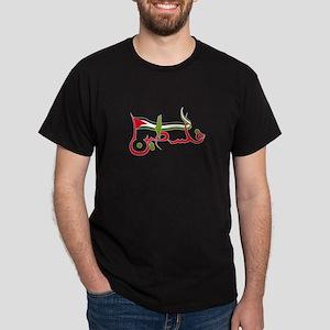 Palestine in Arabic - RED Dark T-Shirt