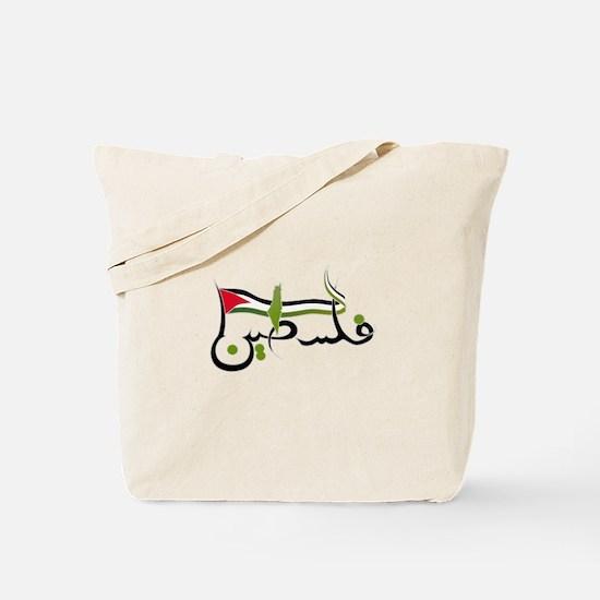 www.palestine-shirts.com Tote Bag