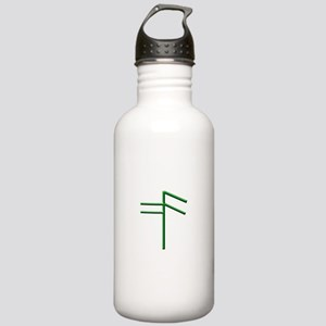Council Oak Project Stainless Water Bottle 1.0L