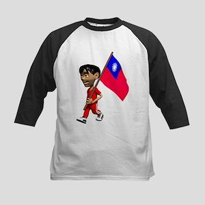 3D Taiwan Kids Baseball Jersey