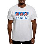 Ukiyo-e Shirt -Kabuki Actors Ash Grey T-Shirt