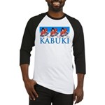 Ukiyo-e Shirt -Kabuki Actors Baseball Jersey