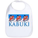 Ukiyo-e Shirt -Kabuki Actors Bib
