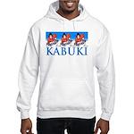 Ukiyo-e Shirt -Kabuki Actors Hooded Sweatshirt