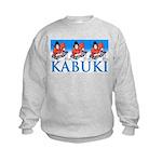 Ukiyo-e Shirt -Kabuki Actors Kids Sweatshirt