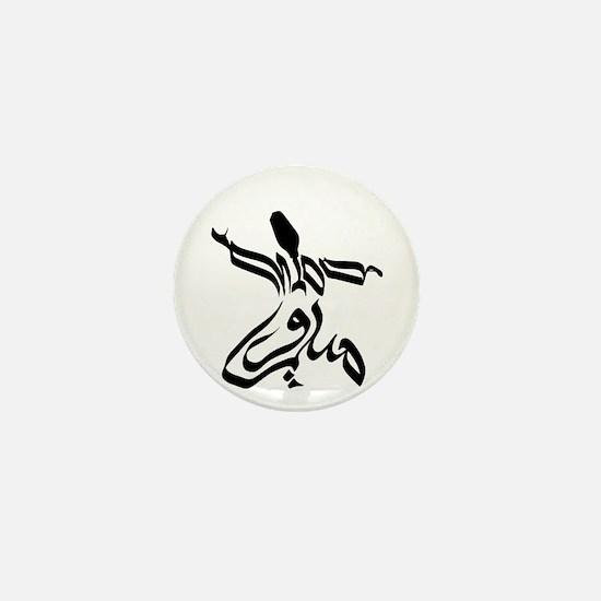 midoFUZN Dervish Mini Button