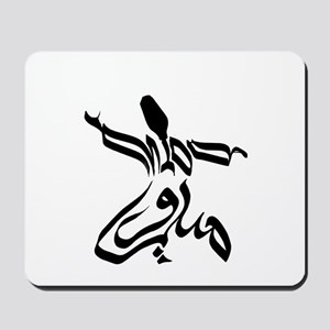 midoFUZN Dervish Mousepad