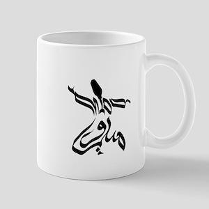 midoFUZN Dervish Mug