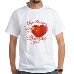 Chinese Valentine's designs White T-Shirt