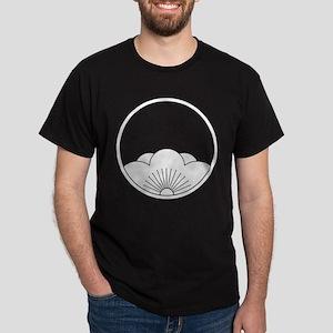 itowani nozoki yae mukou ume Dark T-Shirt