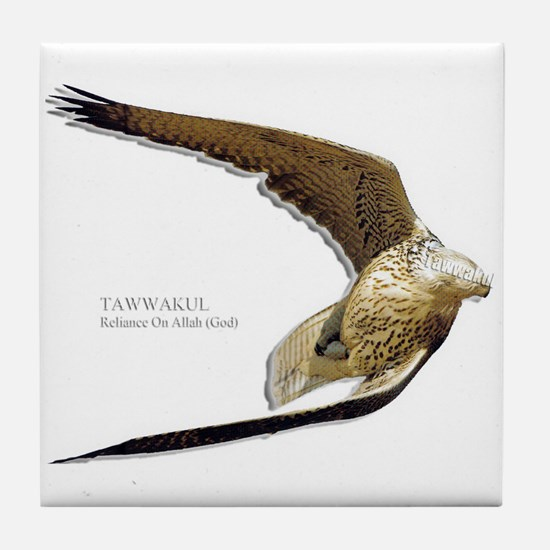 Tawwakul (Reliance on Allah God Tile Coaster