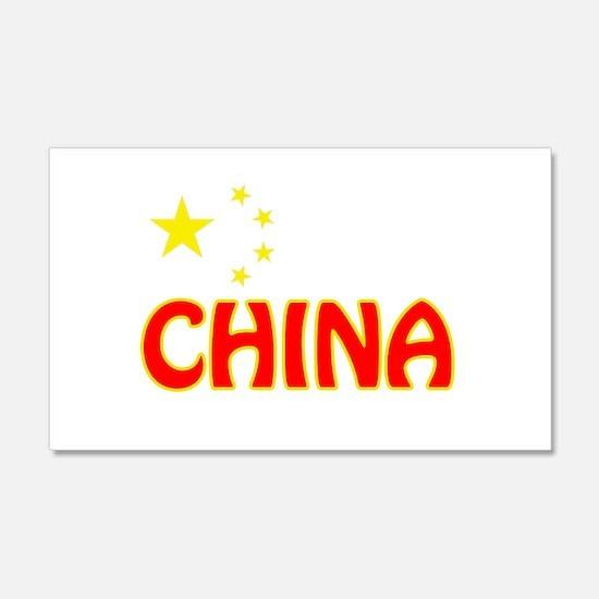China 22x14 Wall Peel
