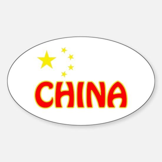 China Sticker (Oval)