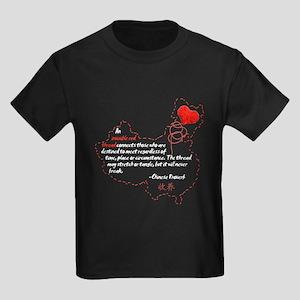 Red Thread on Dark Kids Dark T-Shirt
