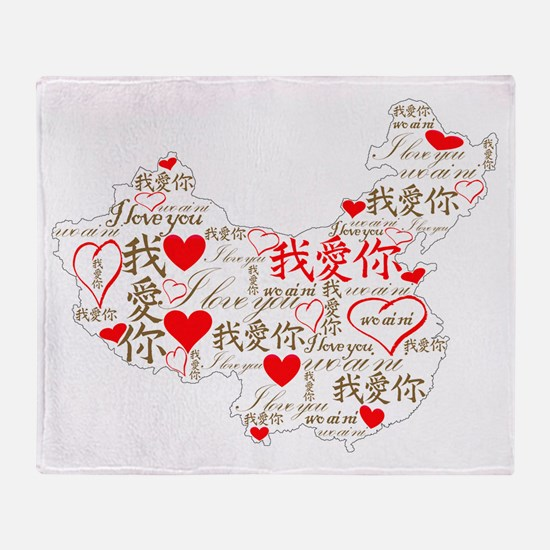 Wo Ai Ni - Red Throw Blanket