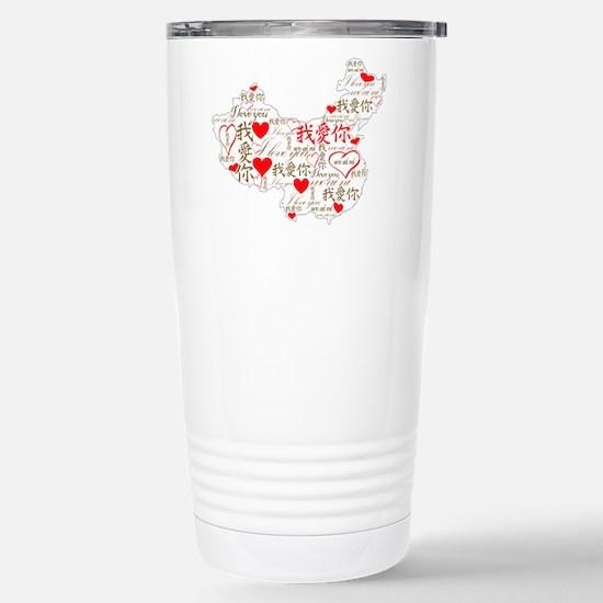 Wo Ai Ni - Red Stainless Steel Travel Mug