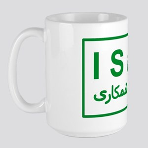 ISAF - Green (2) Large Mug