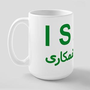ISAF - Green (1) Large Mug